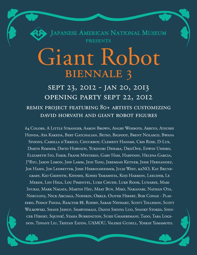 GR Biennale Remix