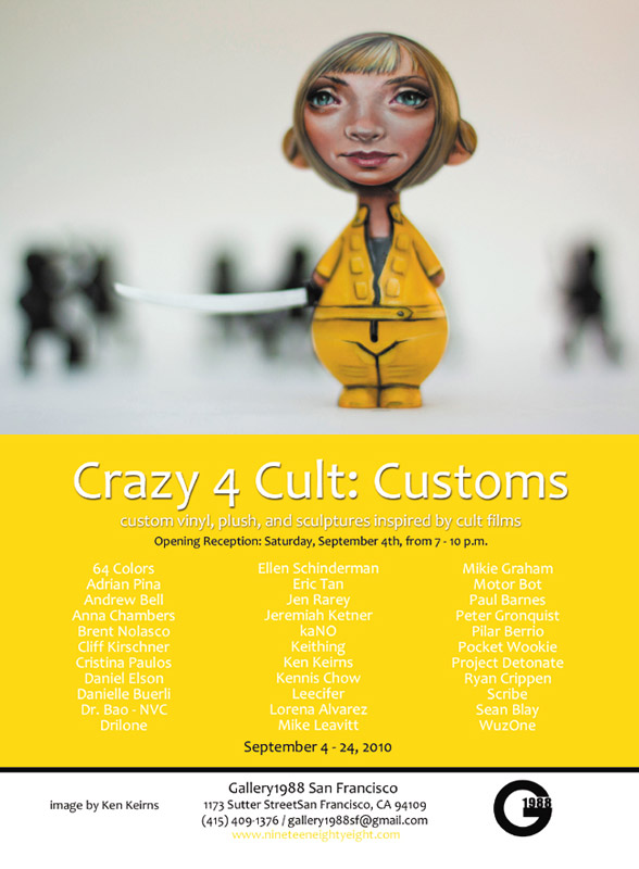 Crazy 4 Cult Customs - Gallery 1988 SF
